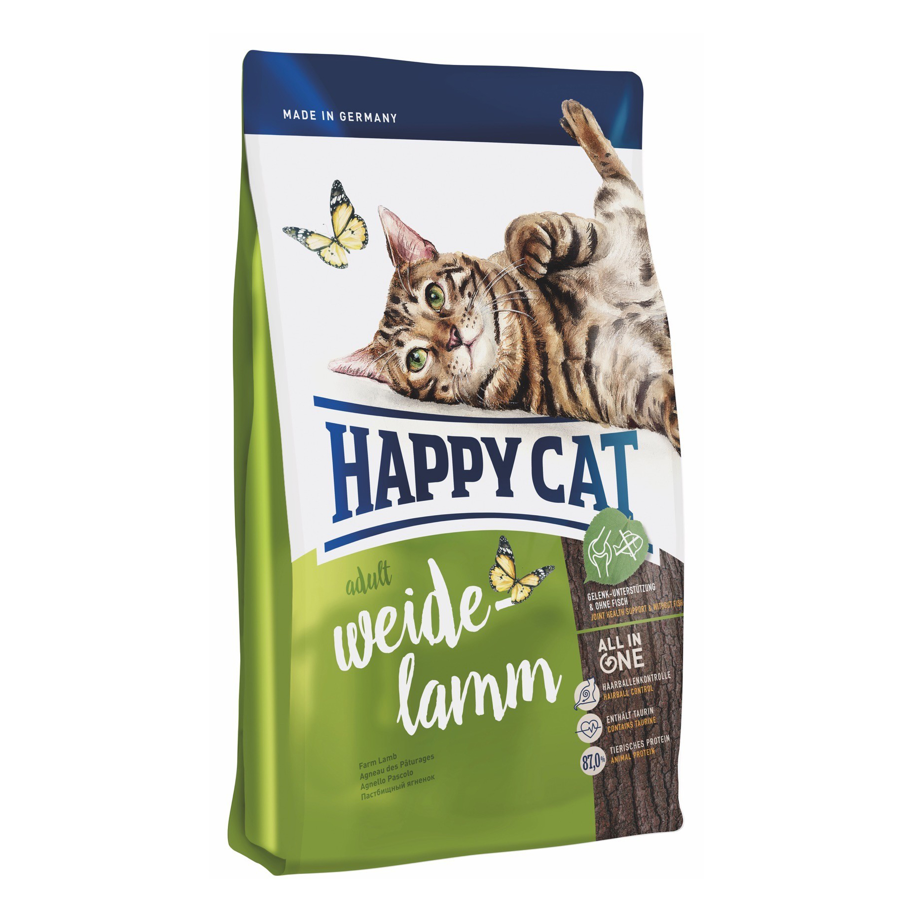 b7cc9d254d4e Happy Cat Adult Αρνί 300gr Ξηρά Τροφή Γάτας